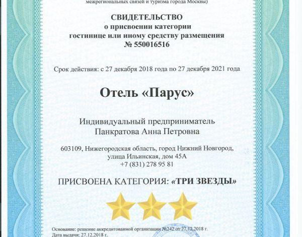 Призовой фонд - 100000 рублей!